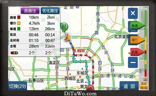 汽车导航地图标注